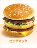 Button_burger_01_hover